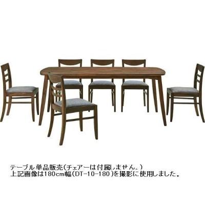 DT-10-W135 WNT ダイニングテーブル cherry 楕円形 オーバル 食堂テーブル 単品販売 4人用 チェリー