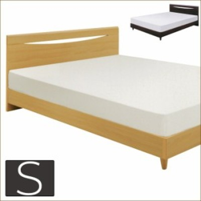 ベッド シングルベッド ベッドフレーム ローベッド 木製 モダン シングル フレームのみ おしゃれ