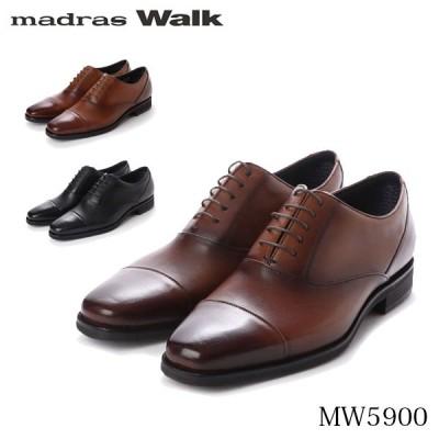 マドラスウォーク madras Walk メンズ ビジネスシューズ ゴアテックス スクエアトウのストレートチップ ビジネスシューズ MW5900 MADMW5900 国内正規品
