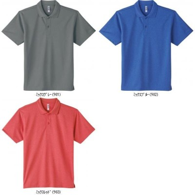 トムス 4.4OZADPドライポロシャツ120150 00302ZA マルチSPポロシャツ