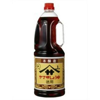 ヤマサ しょうゆ ハンディパック(1.8L)[醤油 (しょうゆ)]