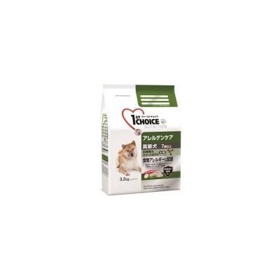 アース・ペット 株式会社  ファーストチョイス 高齢犬アレルゲンケア小粒 白身魚&スイートポテト 3.2kg
