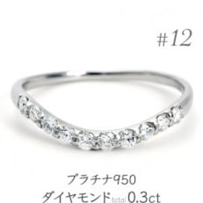 プラチナ950ハードプラチナダイヤモンドリング 0.3キャラット【サイズ12番】R3610DI-P