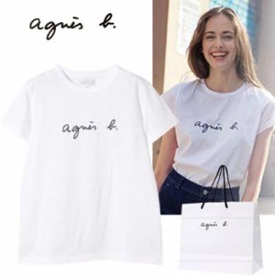 【新品■正規品■送料無料■ギフト包装無料】agnes b. アニエスベー ロゴ ホワイト Tシャツ S レディース 女性 ギフト プレゼント 誕生