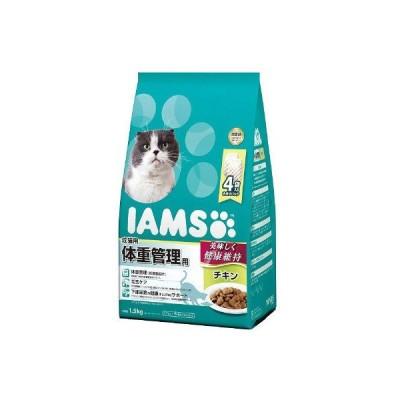 アイムス 成猫用 体重管理用 チキン 1.5kg(375g×小分け4袋)マース キャットフード 猫 ドライ