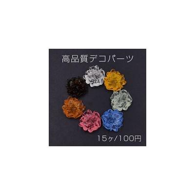 高品質デコパーツ 樹脂パーツ 牡丹の花 23×24mm クリアカラー【15ヶ】