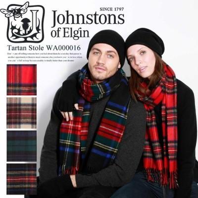JOHNSTONS ジョンストンズ カシミア チェック 190cm×25cm タータン ストール マフラー 正規品 tartans stole WA000016 レディース