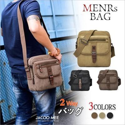 送料無料 トートバッグ 多収納 メンズ バッグ ショルダーバッグ iPad対応 キャンバス 帆布 カバン 2way 鞄 大容量 A4 通勤 お出かけ 旅行