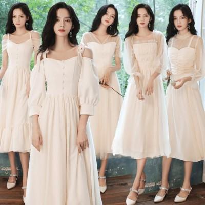 ブライズメイド ドレス ミモレ丈 二次会 小さいサイズ 大きいサイズ 結婚式 体型カバー 半袖