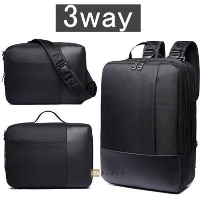 ビジネスリュックリュックサック3wayビジネスバッグショルダーバッグメンズ鞄撥水手提げ大容量旅行通勤
