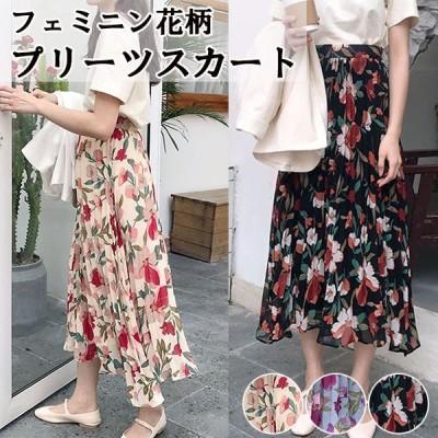 プリーツスカート ロング 3色 カラフル大花柄 ボタニカル ロングスカート マキシ丈 レディース 大人女子 可愛い 人気 華やか