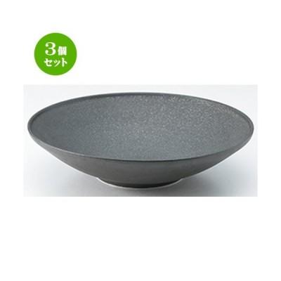 3個セット 洋陶オープン 洋食器 / フィノ クリスタルブラック 23.5cm浅ボール 寸法:φ23.5 x h5.7cm