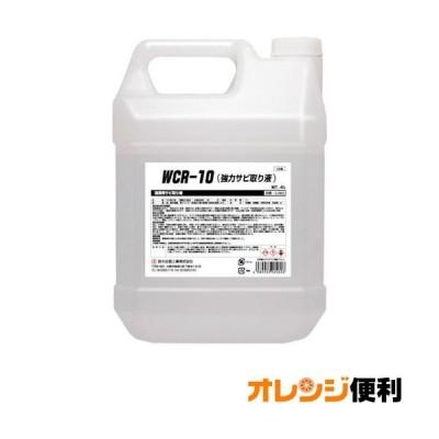 鈴木油脂工業 SYK WCR−10(強力サビ取り液) 4L S-2903 【129-2161】