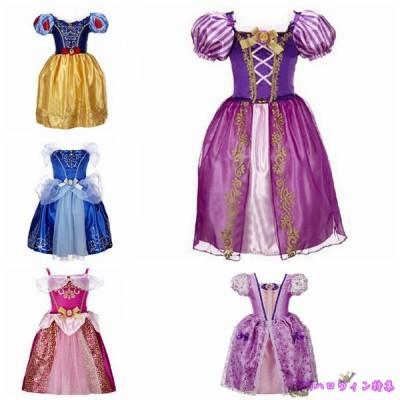 シンデレラ コスプレ ハロウィン ドレスドレス 子供服 お姫様 コスチューム 工場直販