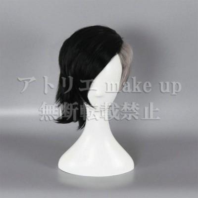 【コスプレウィッグ かつら cosplay wig】コスプレ ウィッグ 東京喰種 ウタさん コスプレ ピエロ?
