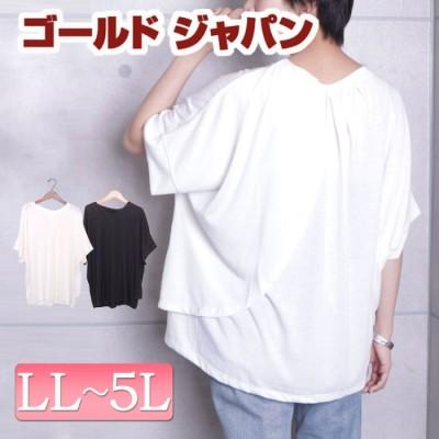 【ゴールドジャパン(大きいサイズ)】 大きいサイズ レディース ビッグサイズ VネックアシンメトリーTシャツ レディース オフホワイト 4L-5L GOLD JAPAN