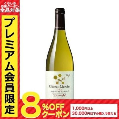 日本ワイン シャトー・メルシャン 北信シャルドネ アンウッデッド 750ml 1本 /ご注文は12本まで同梱可能です