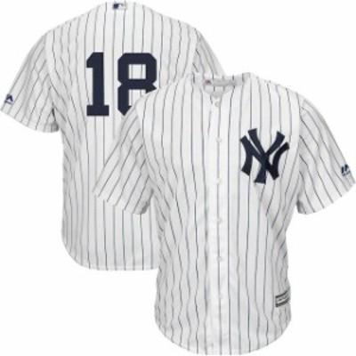 Majestic マジェスティック スポーツ用品  Majestic Didi Gregorius New York Yankees White Home Official Cool Base Rep