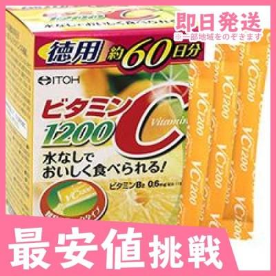 井藤漢方 ビタミンC1200 60包 (1個)