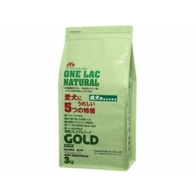 ワンラック ナチュラル ゴールド 3kg 森乳サンワールド