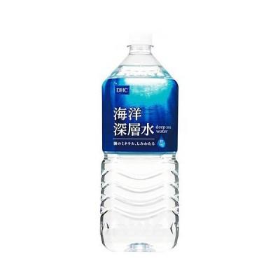 送料無料 DHC 海洋深層水 2Lペットボトル×6本入