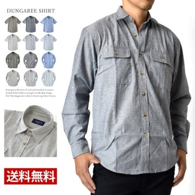 長袖シャツ メンズ 半袖 ダンガリー ヒッコリー 作業着 カジュアルシャツ ワークシャツ セール mens