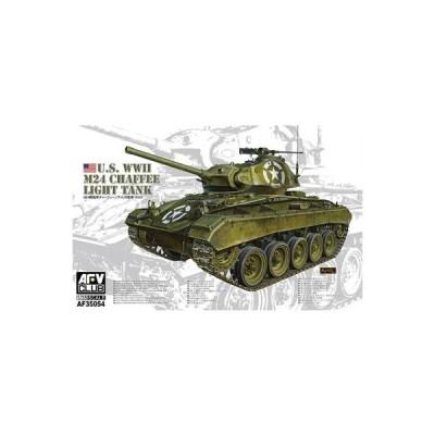 1/35 M24軽戦車チャーフィー/米陸軍・WWII プラモデル(再販)[AFVクラブ]《在庫切れ》