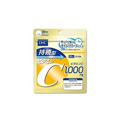 DHC 持続型ビタミンC 30日 送料無料
