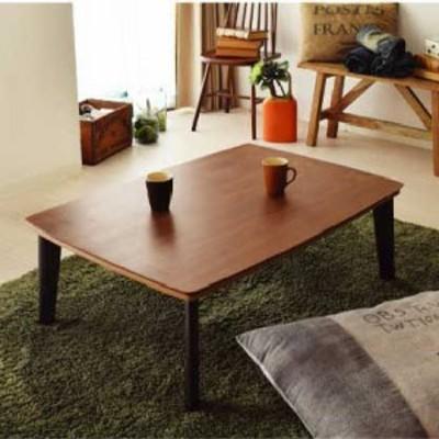 北欧モダン 木製こたつテーブル【PINON ピノン105】サイズ105×75×H37cm 長方形【簡易組立家具】コタツ センターテーブル 炬燵※セ