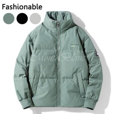 ダウンジャケット40代 メンズ ダウンコート レディース 大きいサイズ ジャケット 厚手 アウター 秋冬 防寒 防風 紳士用 50代