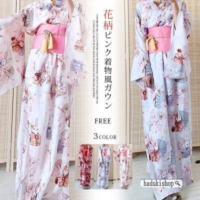 花柄着物 コスプレ 和風浴衣 コスチューム ロング 羽織 和服 桃の花模様 願い兎 日焼けどめの服 和装 ゆかた ランジェリー 可愛い