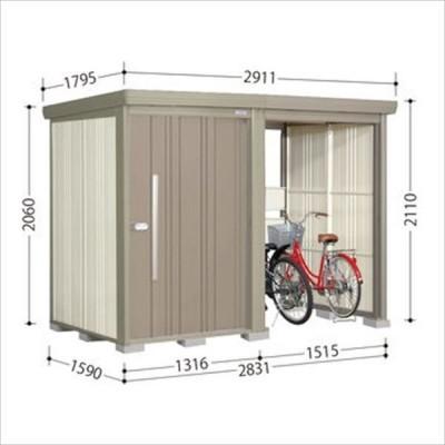 物置 屋外 おしゃれ タクボ物置 TP/ストックマンプラスアルファ TP-2815 一般型 標準屋根 『追加金額で工事可能』 カーボンブラウン
