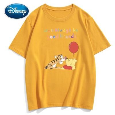 ディズニー ファッション くまのプーさん ティガー レター プリント カップル ユニセックス 女性 男性 Tシャツ コットン 半袖 トップス 10色