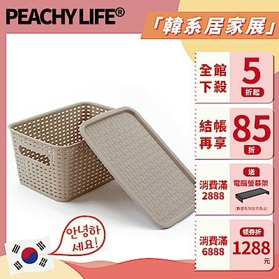 [買一送一共6入]完美主義 韓國製韓系附蓋簍空格紋置物盒/收納盒/衣物籃-大+中+小