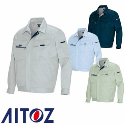 作業服 ブルゾン AITOZ アイトス 長袖ブルゾン AZ-9001 作業着 通年 秋冬