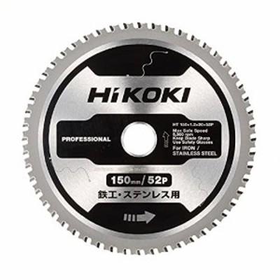 HiKOKI(ハイコーキ) チップソーカッター CD3605DB・CD3605DFA用 鉄工・ステンレス用チップソー 150×52P 0037-7217