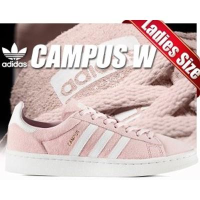 【アディダス スニーカー キャンパス レディースサイズ】adidas CAMPUS W icepnk/ftwht-crywht【アイシーピンク×ホワイト】