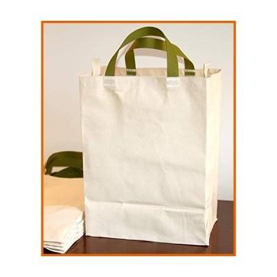 送料無料 Turtlecreek Cotton Canvas Reuseable Grocery Tote Bags - Regular Size - by Turtlecreek
