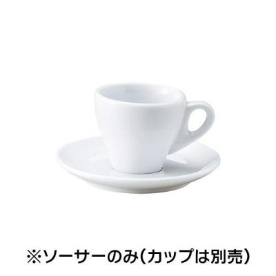 (業務用・ソーサー)プリート エスプレッソ受皿(入数:5)