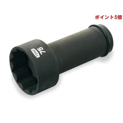 """【ポイント5倍】 TONE (トネ) アンカーボルト用ソケット(12角) 8AD-46L200 〈差込角 25.4mm(1"""")〉"""
