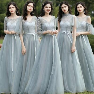グレードレス パーティードレス レディース ミモレドレス ロングドレス 袖あり ロング丈 結婚式 ワンピース
