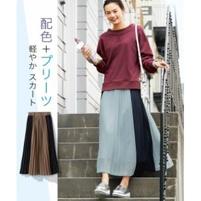 スカート ロング丈 マキシ丈 大きいサイズ レディース 配色 プリーツ  ブラウン系/ライトブルー系 4L/5L/6L ニッセン