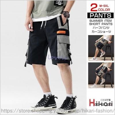 カーゴ ショートパンツ メンズ ハーフパンツ ボトムス カーゴパンツ ショーツ 短パン 半パン 作業服 2021 父の日