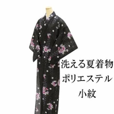 (洗える着物)(夏物)(小紋)新品 洗える夏着物 ポリエステル絽小紋 L寸(仕立て上がり)(着物)