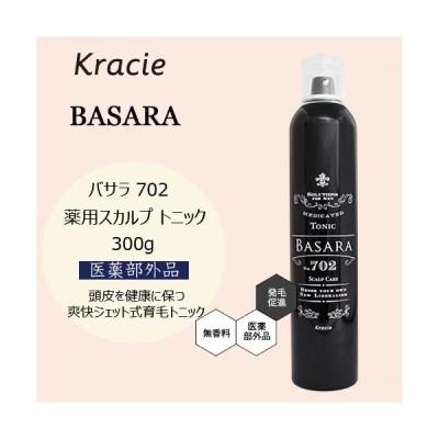 クラシエ バサラ 702 薬用 スカルプトニック 300g(医薬部外品)