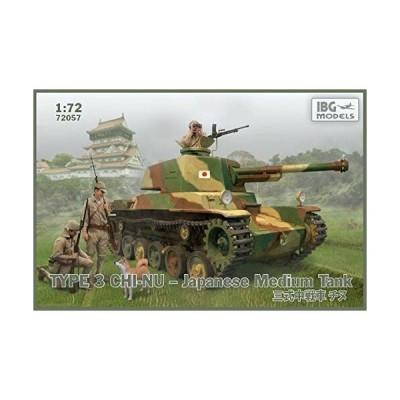 IBG 1/72 日本帝国陸軍 三式中戦車チヌ 戦車兵フィギュア2体付 プラモデル PB72057