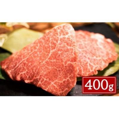 熊本県産 黒毛和牛 和王 ヒレ ステーキ 200g×2 計400g 牛肉