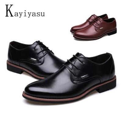 ビジネスシューズ メンズ 本革 牛革 革靴 靴 紐 メンズ フォーマル 紳士靴 メンズ ビジネスシューズ