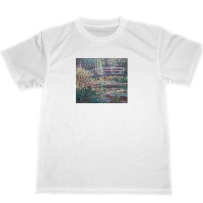 睡蓮の池 ドライ Tシャツ クロード・モネ 名画 絵画 グッズ