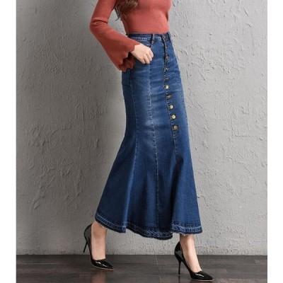 デニムスカートレディース文芸styleタイトマーメイドライン美しいラインロング丈スカート大きいサイズ着痩せマキシ丈おしゃれ